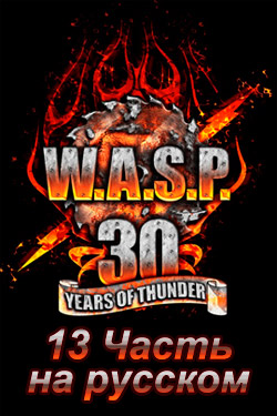 wasp-russian-part-13-30-years-of-thunder
